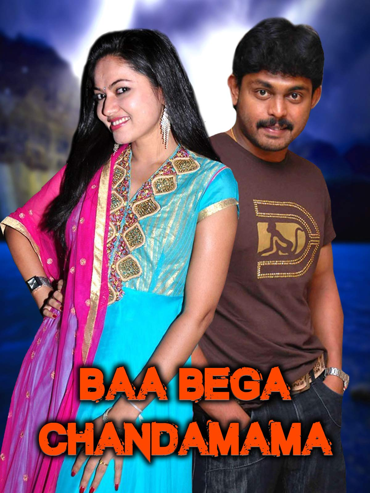 Baa Bega Chandamama