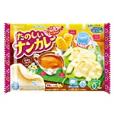 Kracie Popin' Cookin' Funny Naan Curry DIY Candy kit