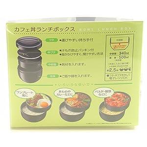 カフェ丼ランチボックス 840ml 風