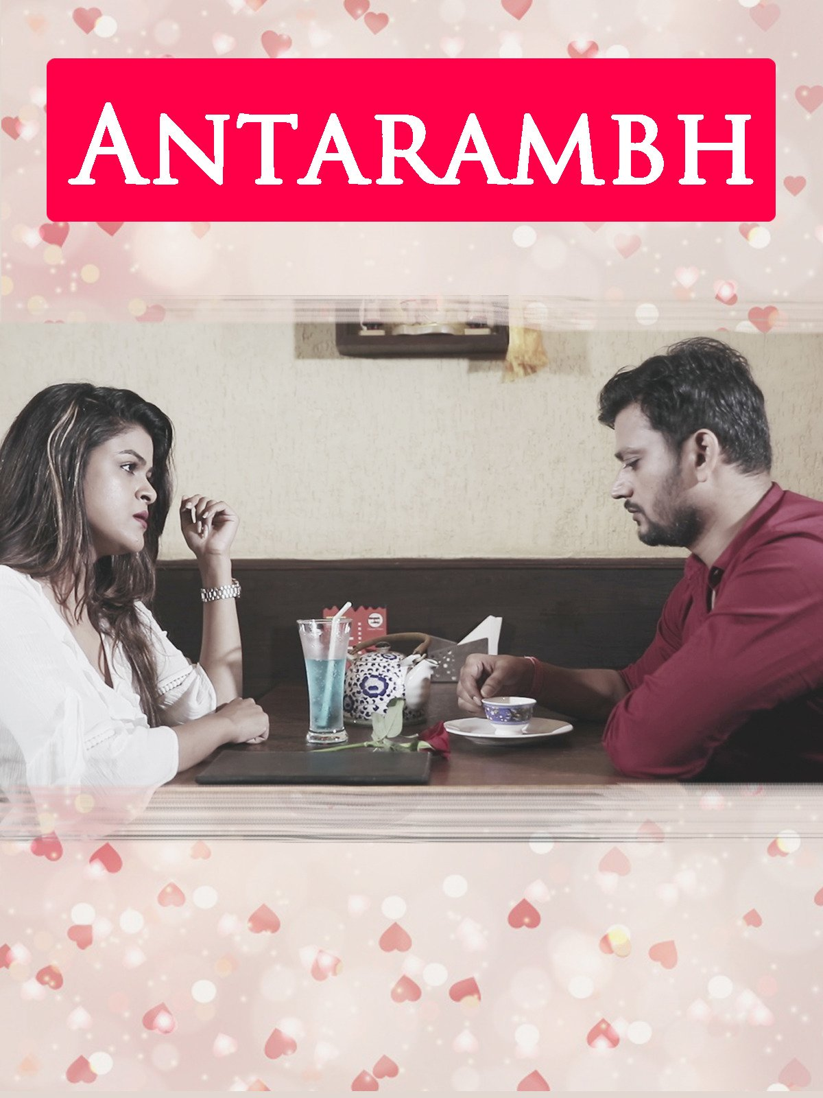Antarambh on Amazon Prime Instant Video UK