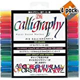 Kuretake Calligraphy Pen - 12 Color Set (4 Pack) (Tamaño: 12 pens set (4 Pack))