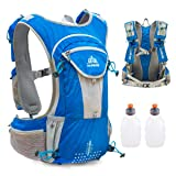 TRIWONDER Hydration Pack Backpack 12L Professional Outdoors Mochilas Trail Marathoner Running Race Hydration Vest (Blue - with 2 Water Bottles) (Color: Blue - with 2 Water Bottles, Tamaño: Large)