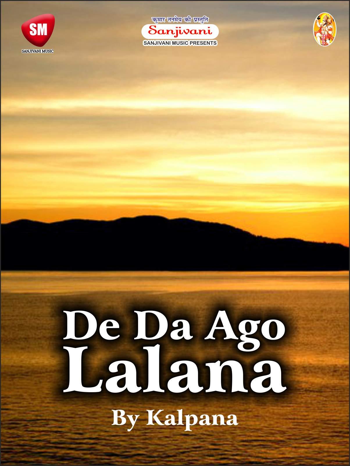 De Da Ago Lalana