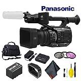 Panasonic AG-UX90 4K/HD Professional Camcorder Standard Bundle (Color: Standard Bundle)