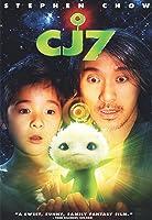 CJ7 (English Subtitled)