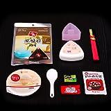 Kaneyama Sushi Starter Kit (Onigiri White Rice Package)