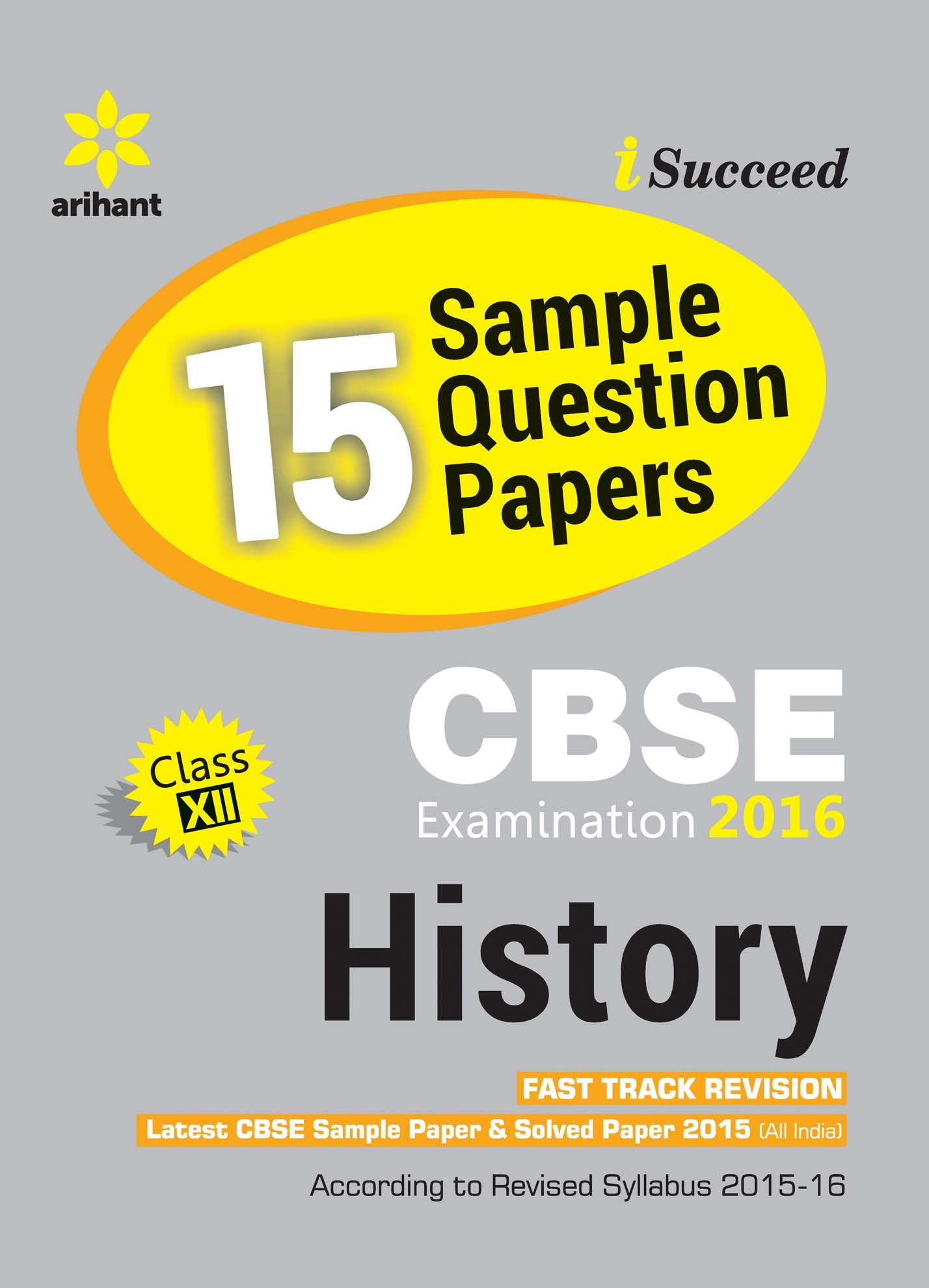 cbse sample papers history for class th old edition amazon cbse 15 sample papers history for class 12th old edition in experts compilation books