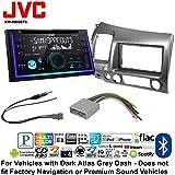 JVC KW-R930BTS Double 2 DIN CD/MP3 Player iHeart Radio SiriusXM Ready Bluetooth Car Radio Stereo Single Din Dash Kit Harness Antenna for 2006-2011 Honda Civic