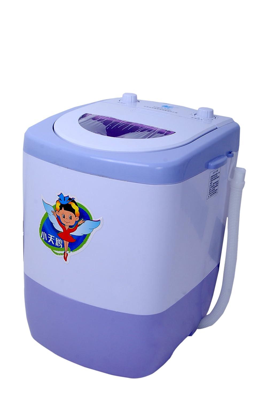 小天鹅迷你单缸洗衣机xpb20-8006(紫色)
