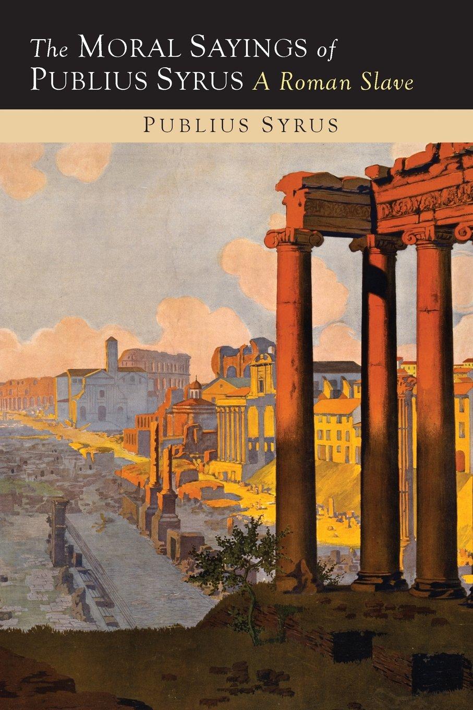 プブリウス・シルス