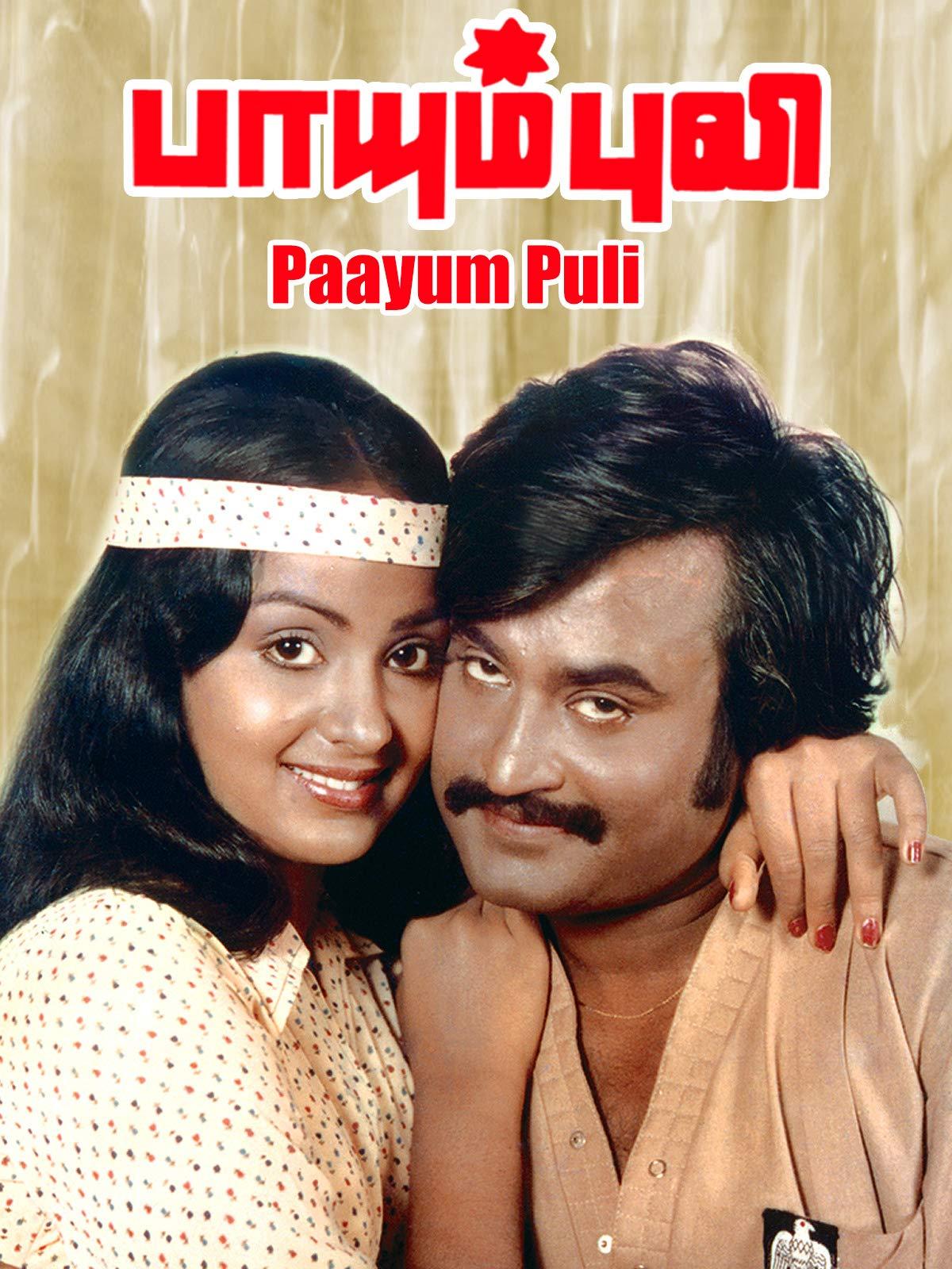 Paayum Puli on Amazon Prime Video UK