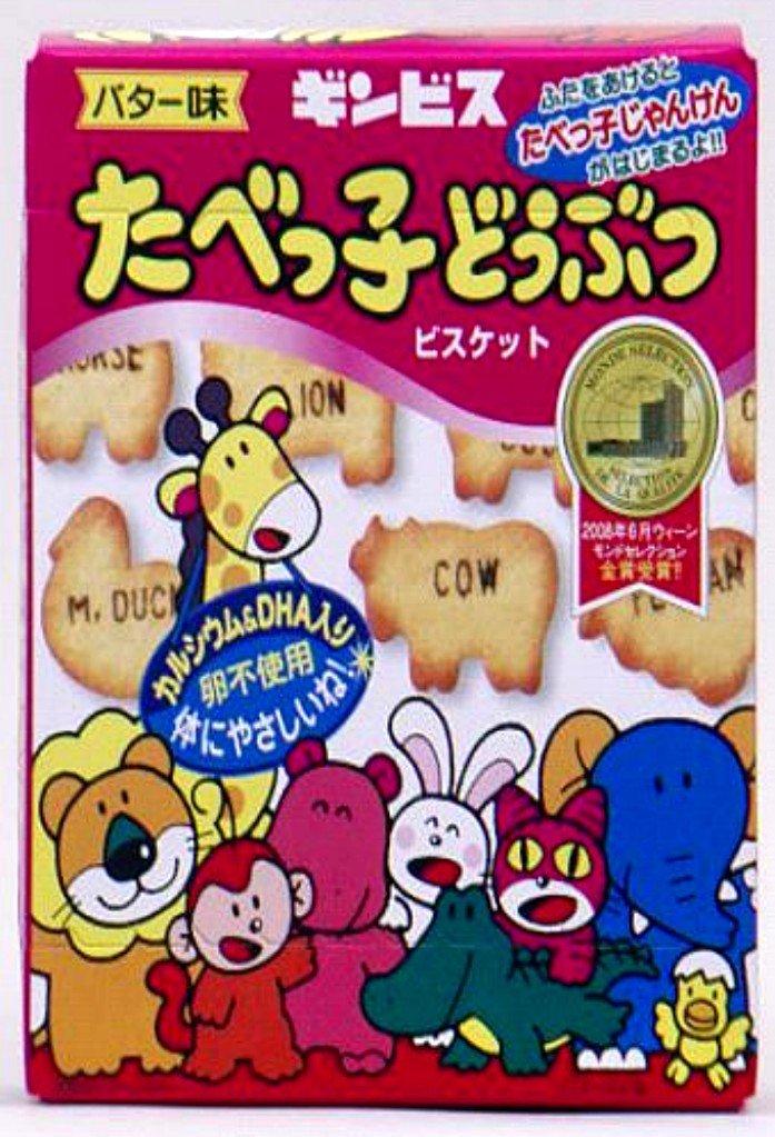 ギンビス たべっ子どうぶつバター味 63g×10個
