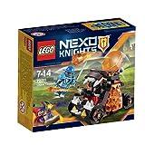 レゴ ネックスナイツ 恐怖のマグマシューター 70311