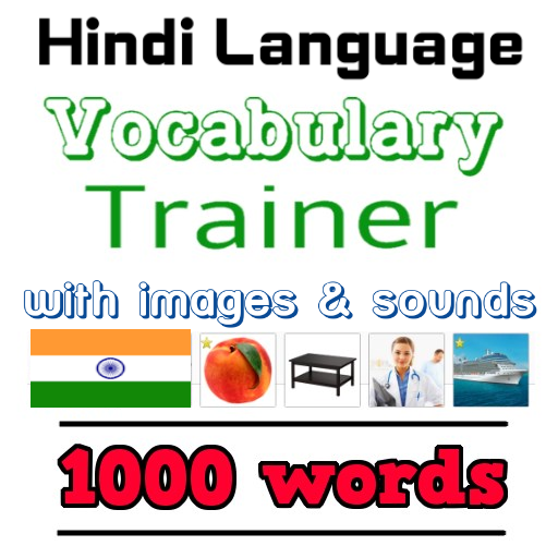 Amazon.com: Learn Hindi: Vocabulary Trainer - 1000 Words with images