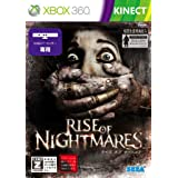 Rise of Nightmares [Japan Import]