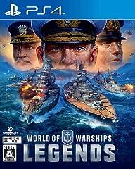 World of Warships: Legends(ワールドオブウォーシップス: レジェンズ) 【Amazon.co.jp限定】オリジナルPC&スマホ壁紙 配信 - PS4