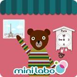 mini labo 無料ライブ壁紙 ベルメゾン