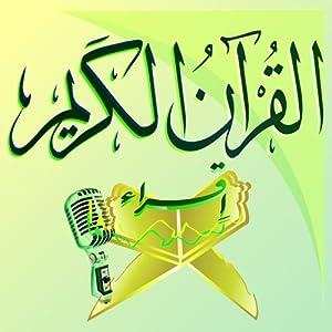 Best Quran App - YouTube