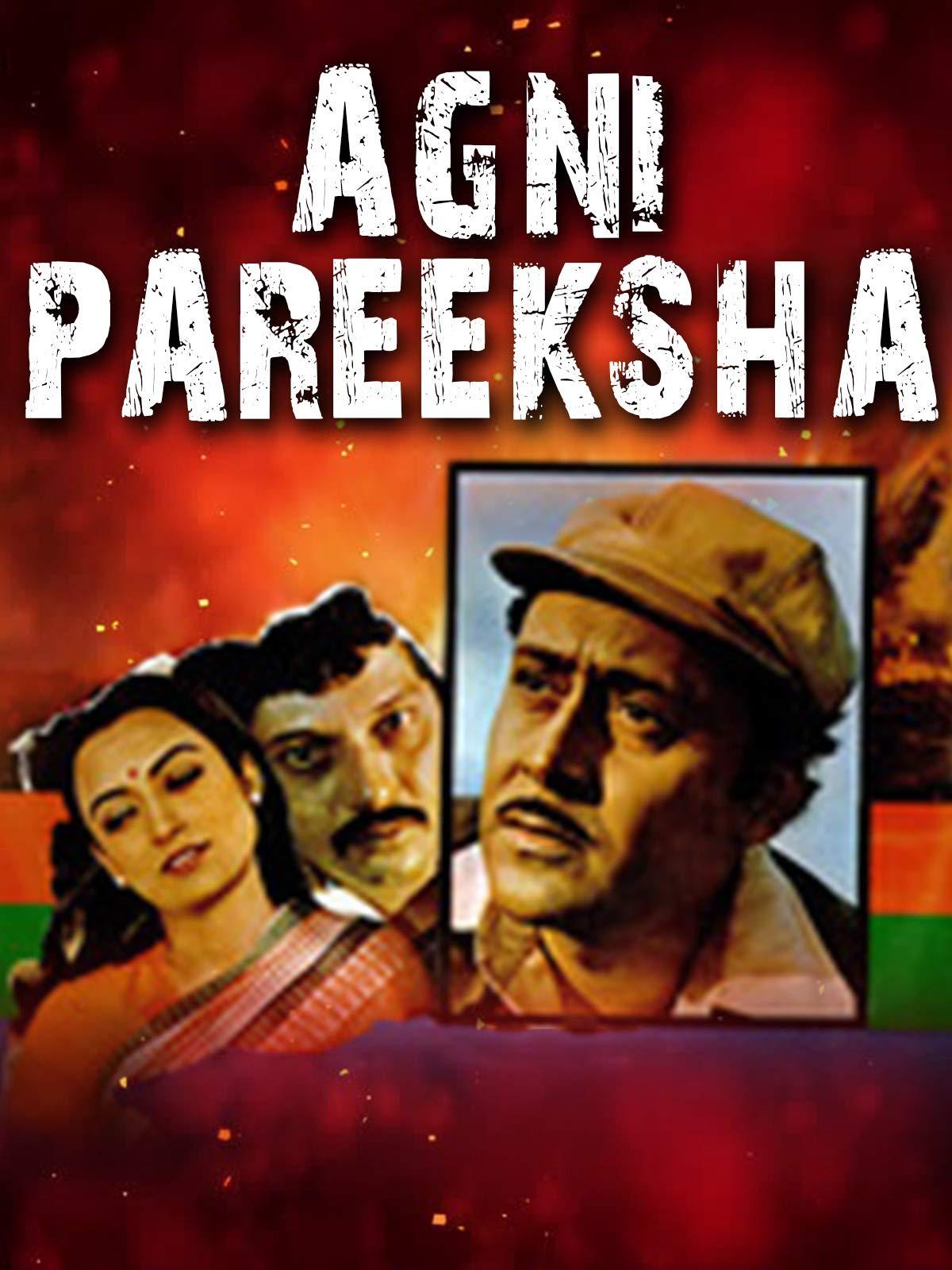 Agni Pareeksha