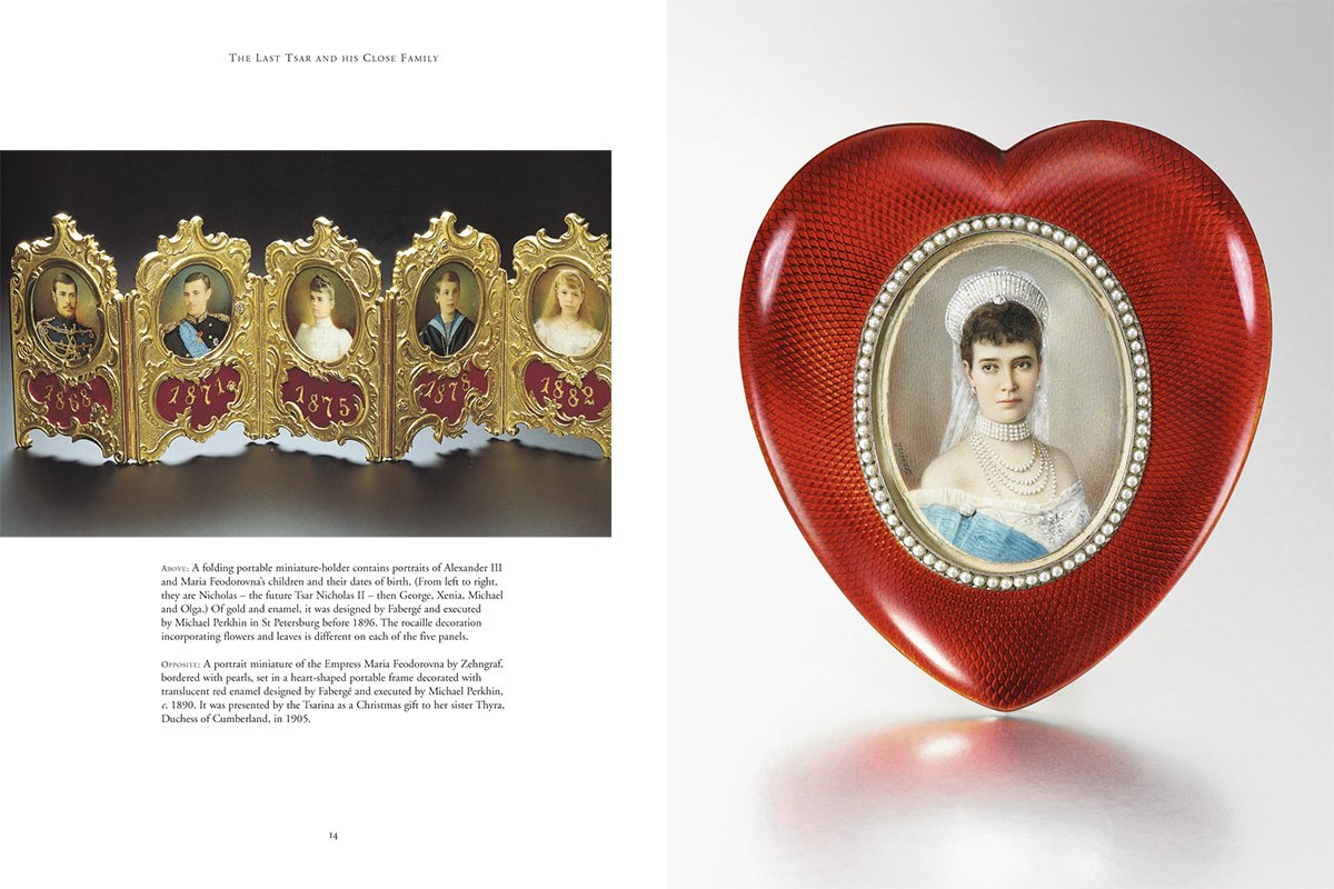 Buy Jewels Of The Romanovs Second Edition: Family And Court Book Online At  Low Prices In India  Jewels Of The Romanovs Second Edition: Family And  Court