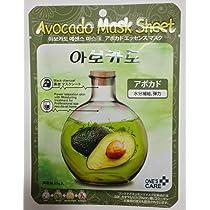 Avocado Facial Mask Sheet - 5pcs
