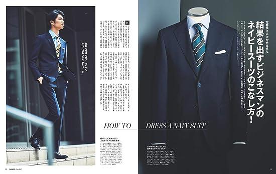 スーツ買いたいけど、イオン、青山、ユニクロ、タカキューだとどれがいい?