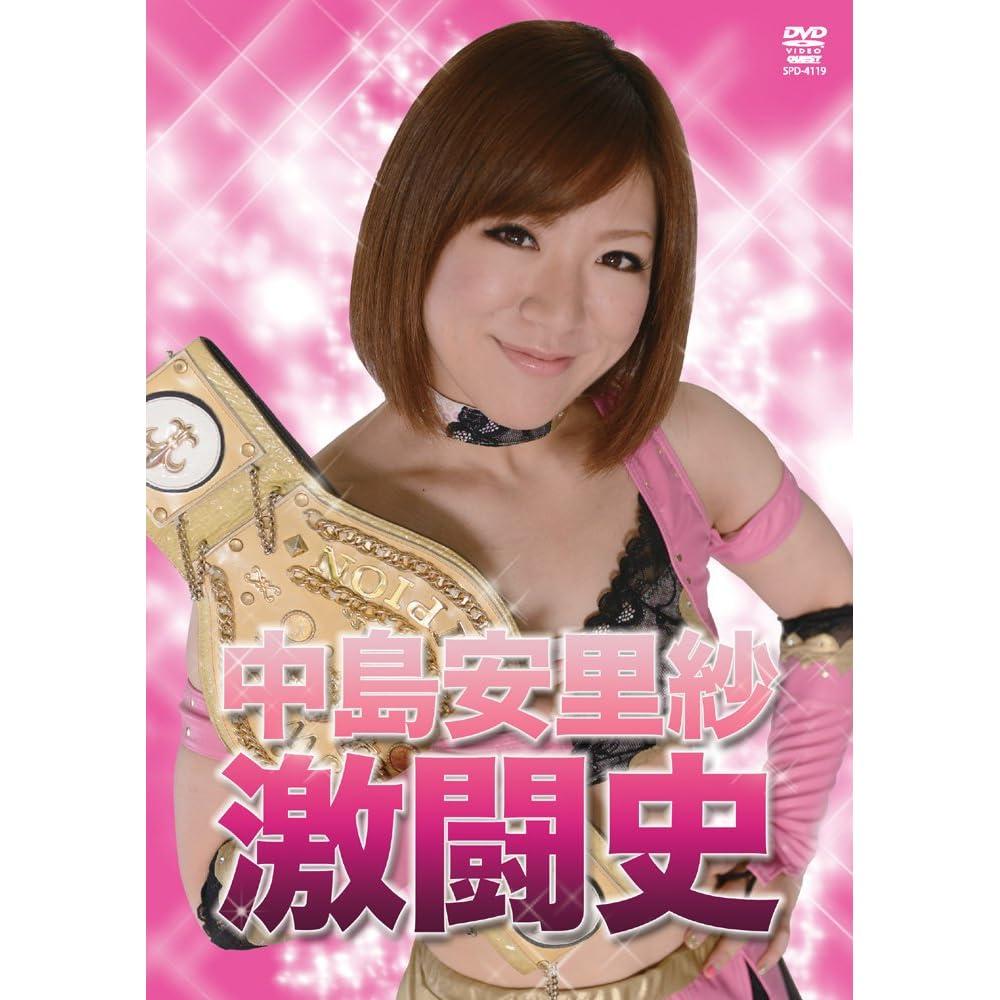 Arisa Nakajima FightBBCOM View topic JWPArisaNakajimaBattle