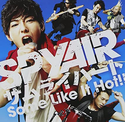 【SPYAIRのおすすめ曲6選】初めて聴くならまずはこれ!