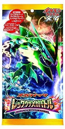 pokemonCard game XY Mega Pack Rayquaza Megabatoru