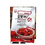 Yopokki Prepared Korean Rice Cake Instant Packet (1 Pack, Hot & Spicy) (Tamaño: Pack of 1)