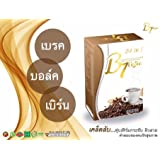 B7 Coffee mix instant 24 in 1 Slimming Low Fat Vitamins herb L-carnitine Collagen Ginkgo Soy Sugar-free (Color: Brown)