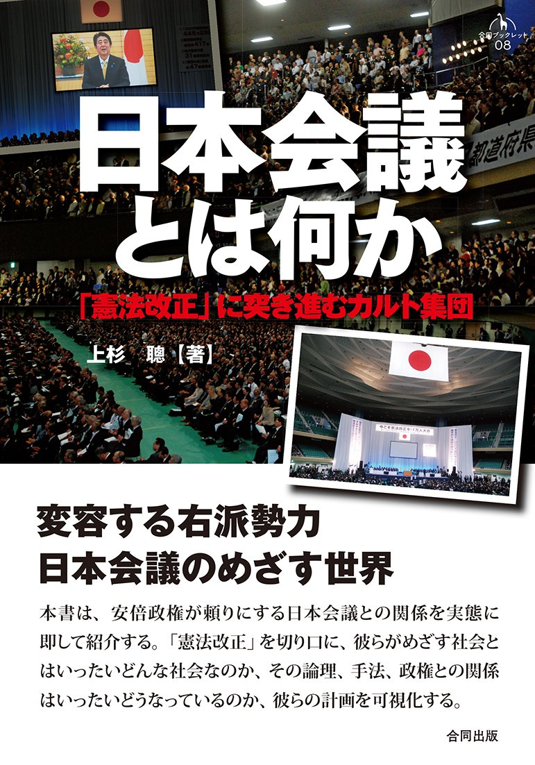 【偽善】 日本人だけど日本が嫌い part6 【陰湿】 [無断転載禁止]©2ch.net YouTube動画>8本 ->画像>233枚