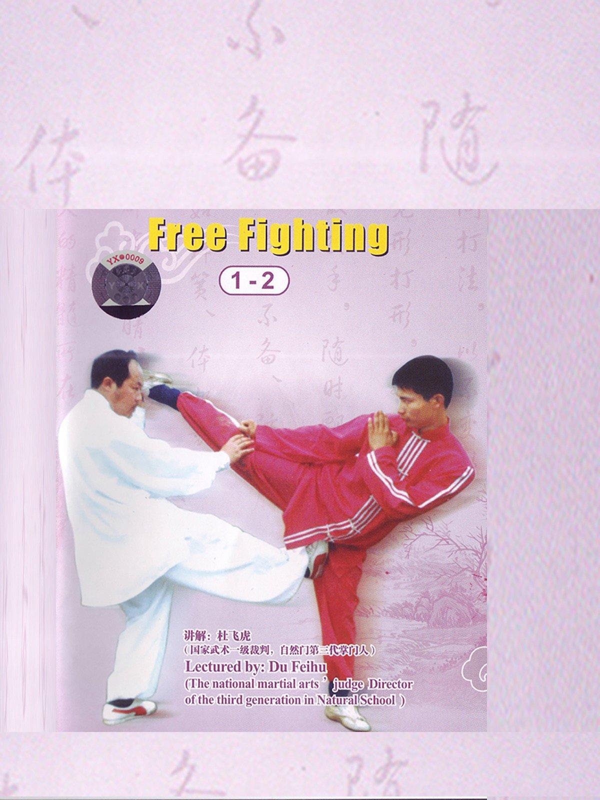 Free Fighting 1-2 on Amazon Prime Video UK