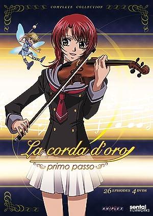 金色のコルダ~primo passo~ DVD-BOX