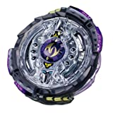 Takara Tomy B-102 Takaratomy Beyblade Burst Twin Nemesis.3H.Ui Attack Booster Top Pack Spinning