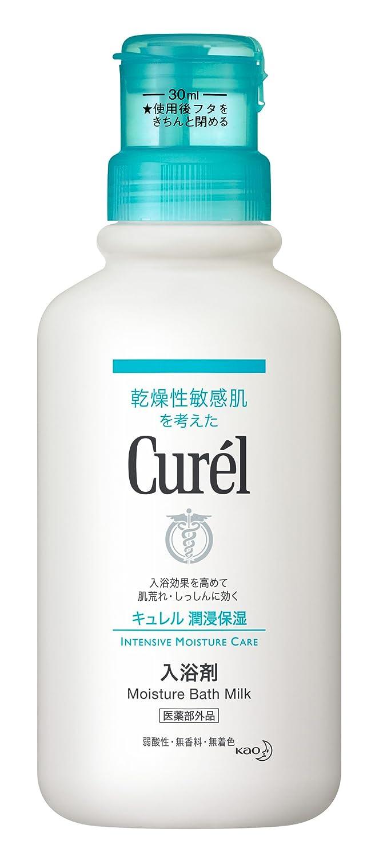 キュレル 入浴剤 本体 420ml: ヘルス&ビューティー