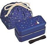 OSK Japanese Traditional Rabbit Moon Bento Box Set, Blue (Color: Blue, Tamaño: 720ml)