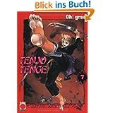 Tenjo Tenge 07. Zwischen Himmel und Hölle