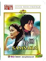 Samsara (English Subtitled)