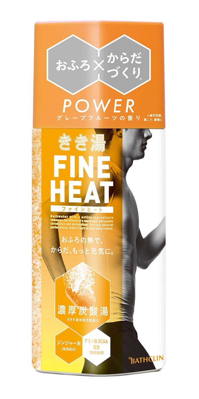 きき湯ファインヒート グレープフルーツの香り 400g 入浴剤 (医薬部外品)