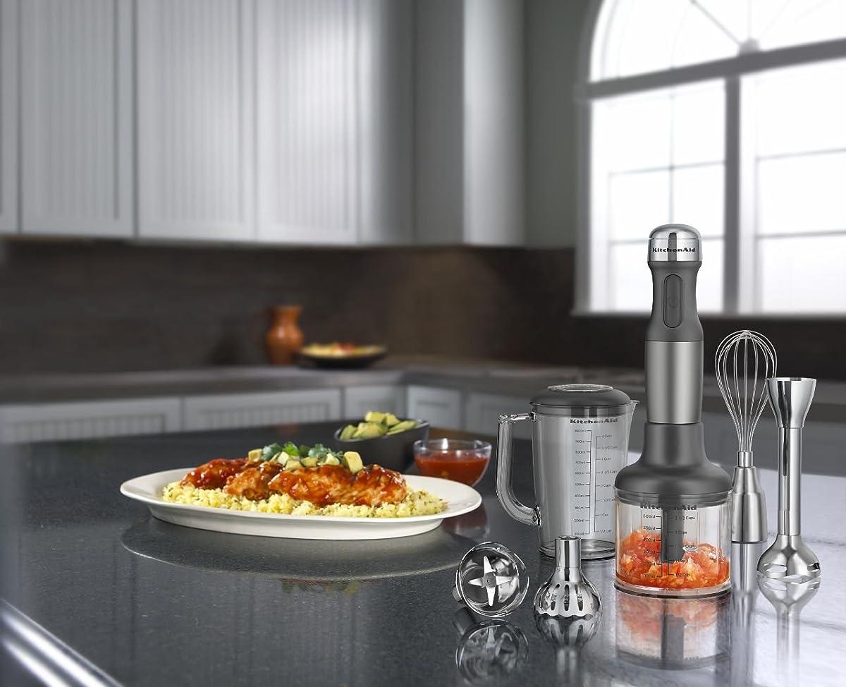 KitchenAid KHB2561CU 5-Speed Hand Blender - Contour Silver