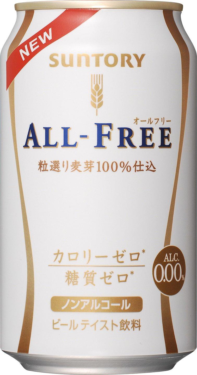 サントリー オールフリー<ノンアルコールビールテイスト飲料> (350ml×6缶)×4個 »