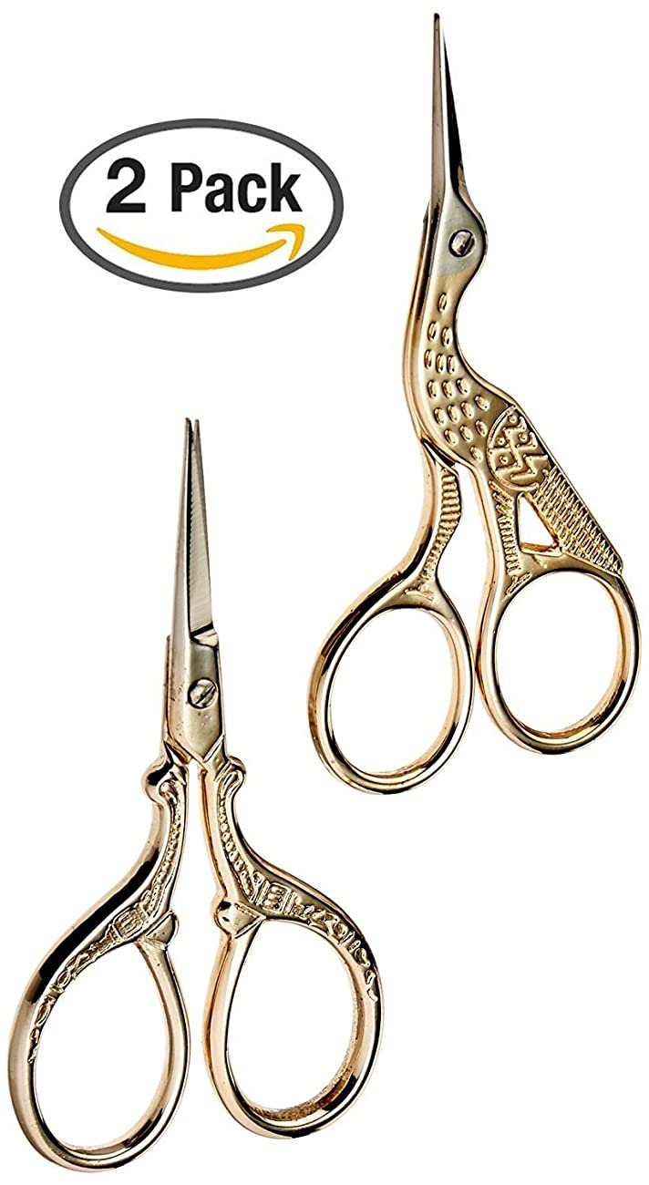 TWO High Quality 3.5 Inch Gold Plated Stainless Steel Scissors for Embroidery, Sewing, Craft, Art Work & Everyday Use - Ideal as a Gift 0