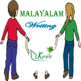 Malayalam Writing Trial