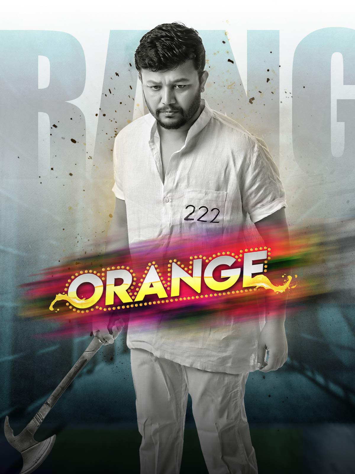 Orange on Amazon Prime Instant Video UK