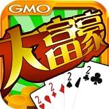 ドリーム大富豪(無料カジノゲーム)