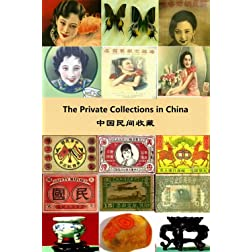 The Private Collections in China
