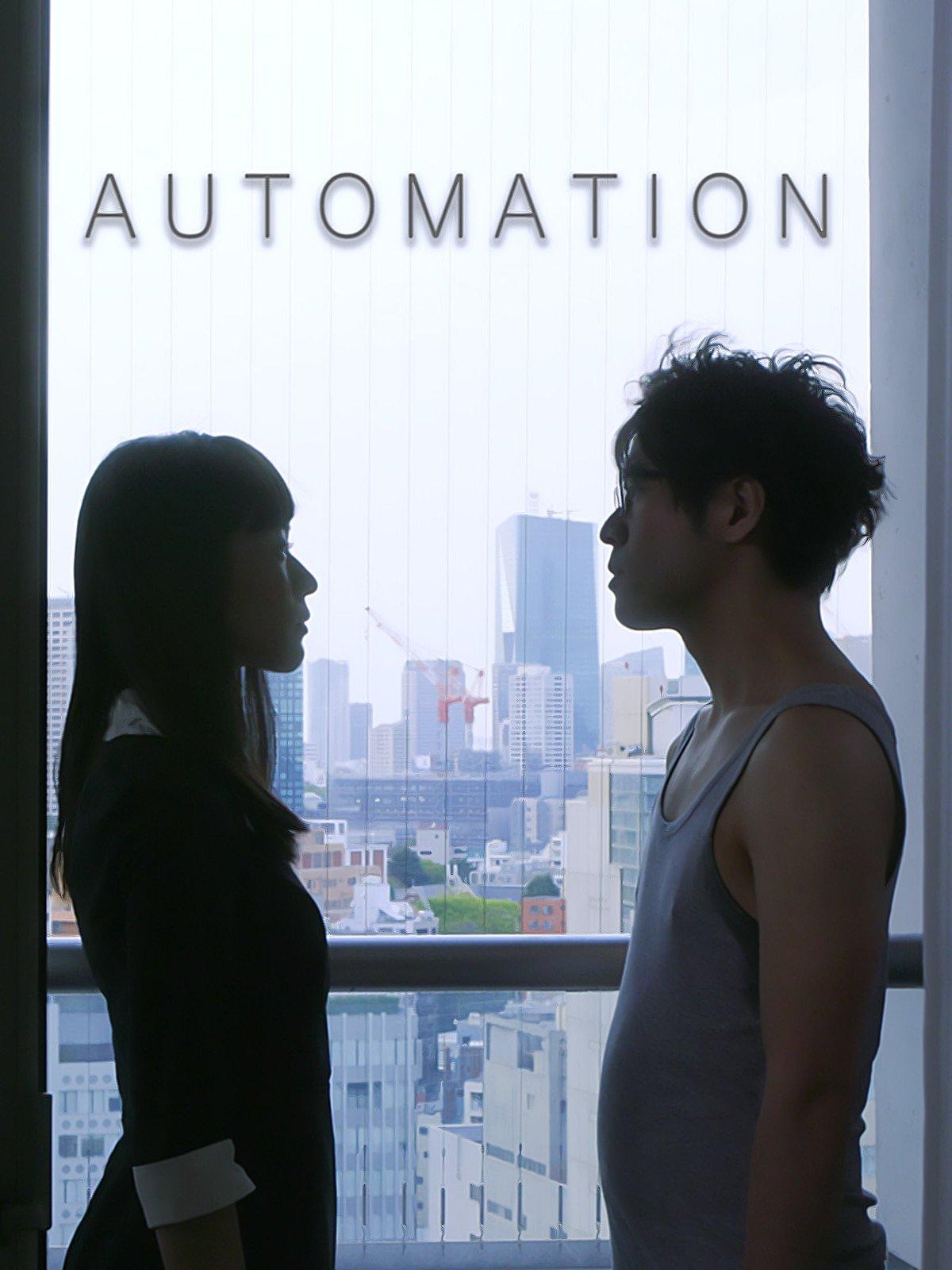 Automation on Amazon Prime Instant Video UK
