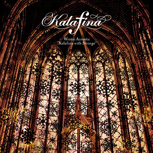 "【早期購入特典あり】Winter Acoustic ""Kalafina with Strings"