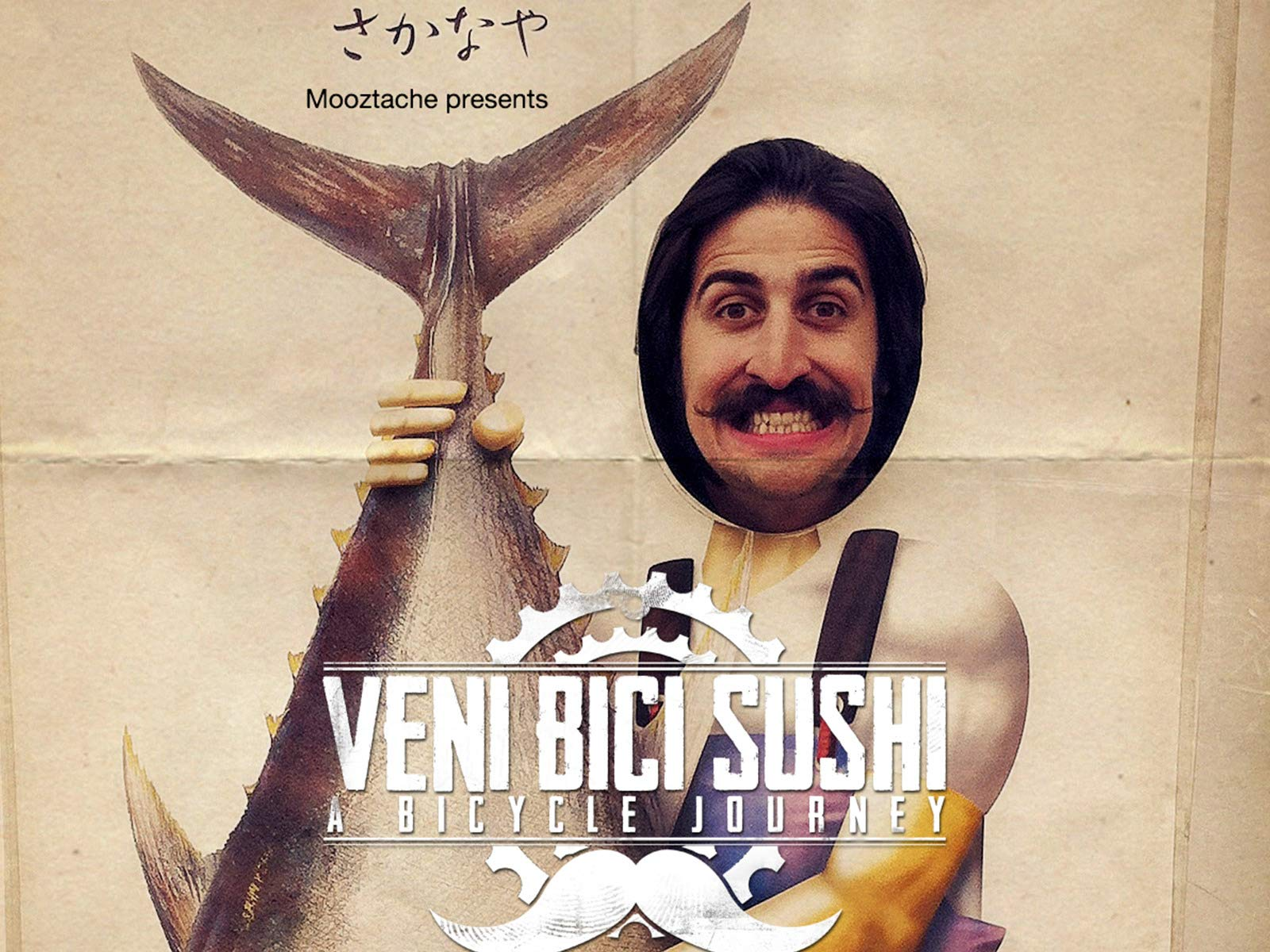 Veni Bici Sushi on Amazon Prime Instant Video UK